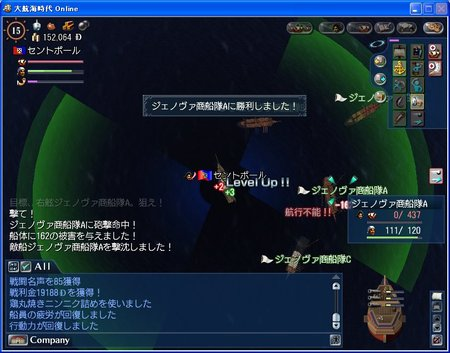 20070401a_3